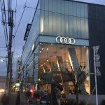 Audi世田谷