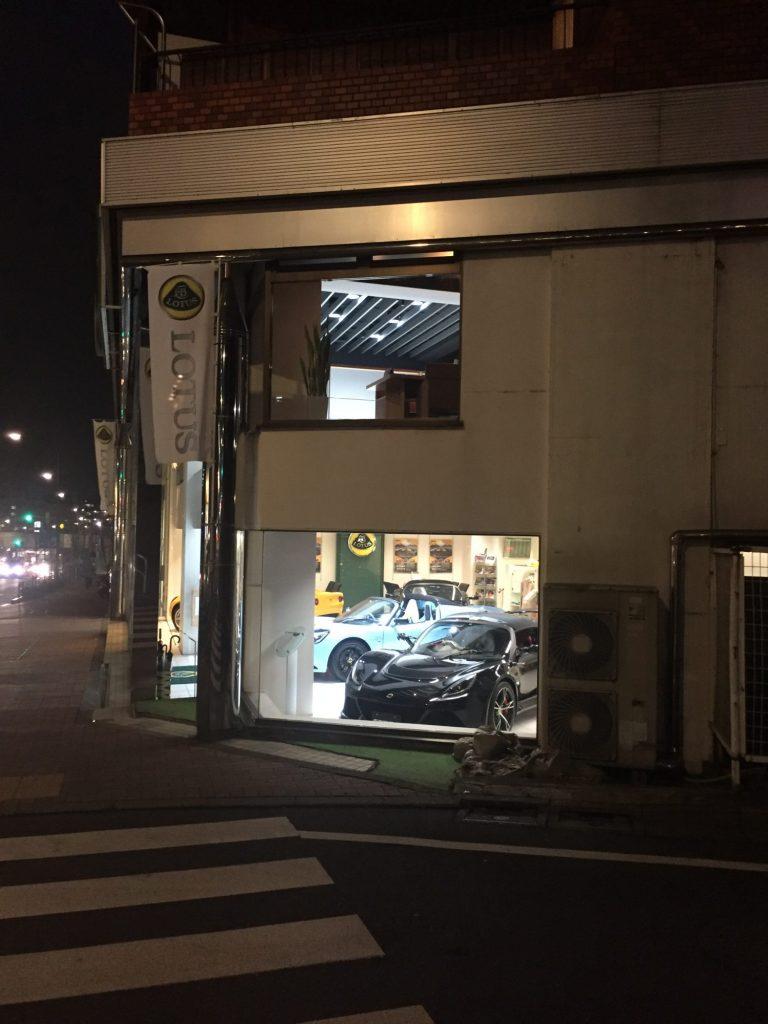 Lotus東京