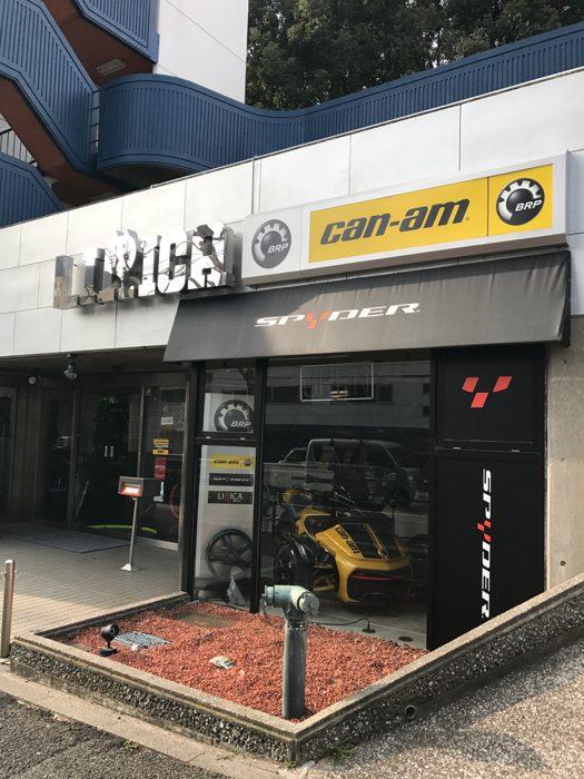 cam-an 2