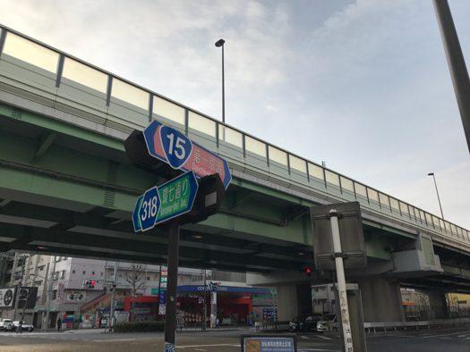 第二京浜_環七