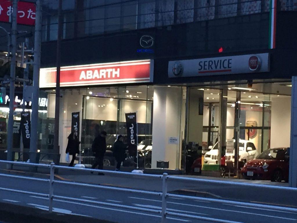 アバルト東京